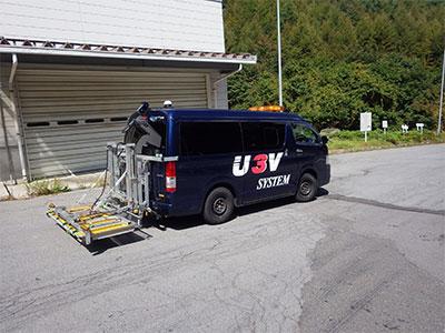 3D路面下空洞探査車(U3V)